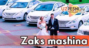 Isomiddin Nur - Zaks mashina