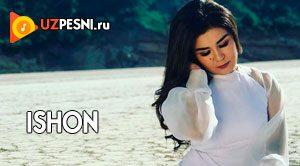 Mohim - Ishon