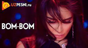 Munis Rizayeva va Rashid Holiqov - Bom-bom