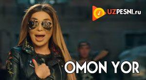 Rayhon va Halima - Omon Yor