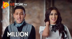 VIA Marokand - Million