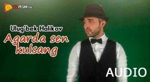 Ulug'bek Halikov - Agarda sen kulsang