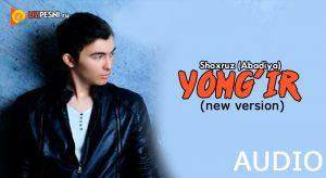 Shoxruz (Abadiya) - Yomg'ir (new version)