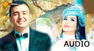 Bojalar & Dilafruz Hayitmetova - Xivamizga Kelgan Mehmonim