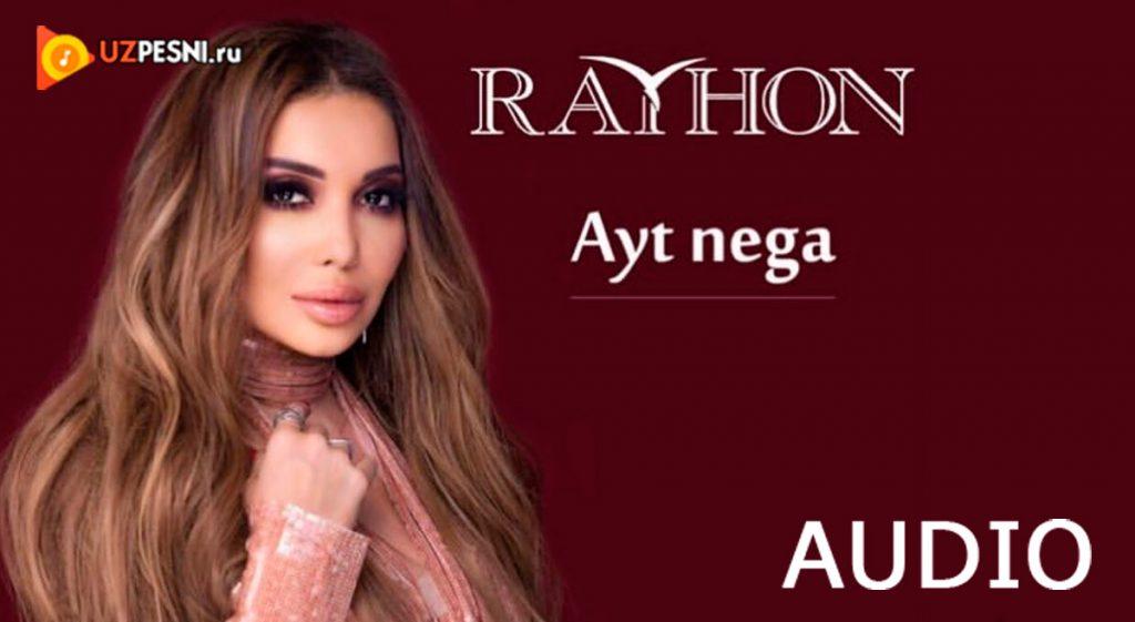 rayhon yangi mp3 2019 скачать