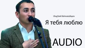 Baxtiyor Mavlonov - Qadrdonim