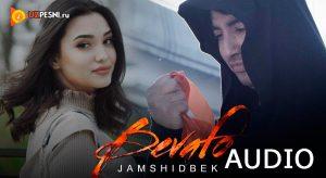 Jamshidbek - Bevafo (2019)