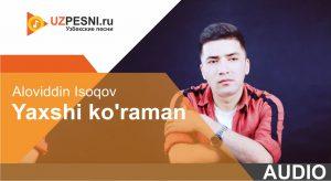 Aloviddin Isoqov - Yaxshi ko'raman