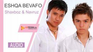 Shaxboz & Navruz