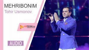 Tohir Usmonov - Mehribonim (2019)