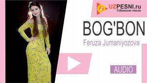 Feruza Jumaniyozova - Bog'bon