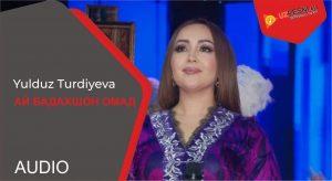 Yulduz Turdiyeva - Ay badakhshon omad