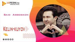 Said Abbosxon - Kelin-kuyov