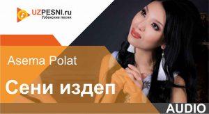 Asema Polat - Seni izdep (2020)