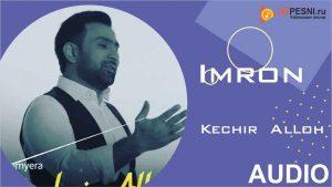 Imron - Kechir Alloh