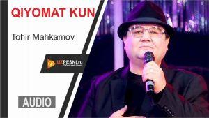 Tohir Mahkamov - Qiyomat kun